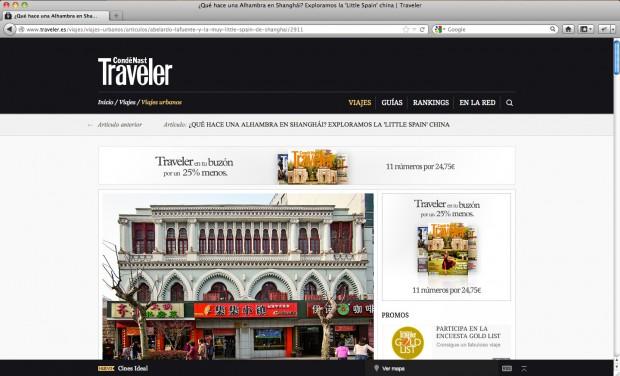 traveler_es