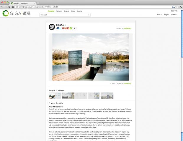 2012_PUBLICATION_HOUS.E+-GIGA