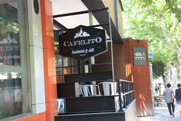 cafelito_01
