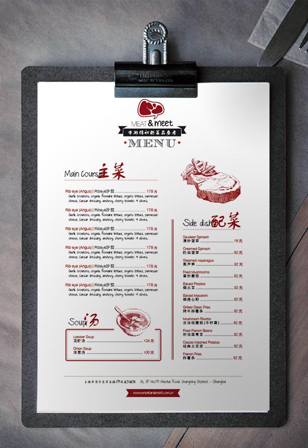 meatandmeet_mockup_menu01